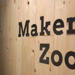 maker_zoo